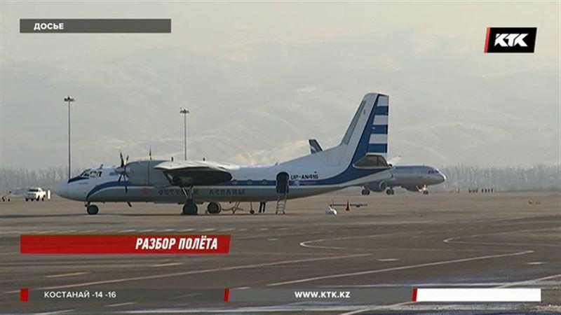 В аэропорту Алматы официальное заявление «Эйр Астаны» восприняли как оскорбление