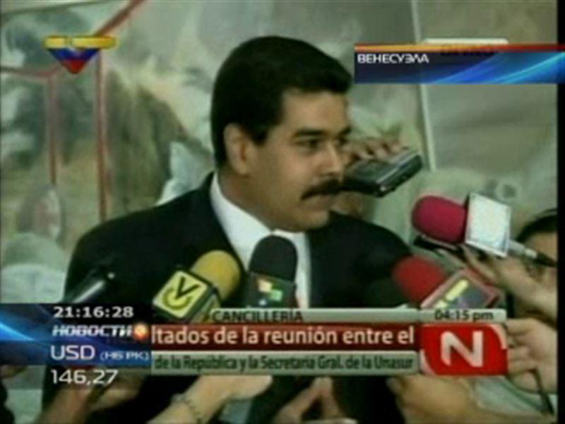 СМИ активно обсуждают состояние здоровья Уго Чавеса