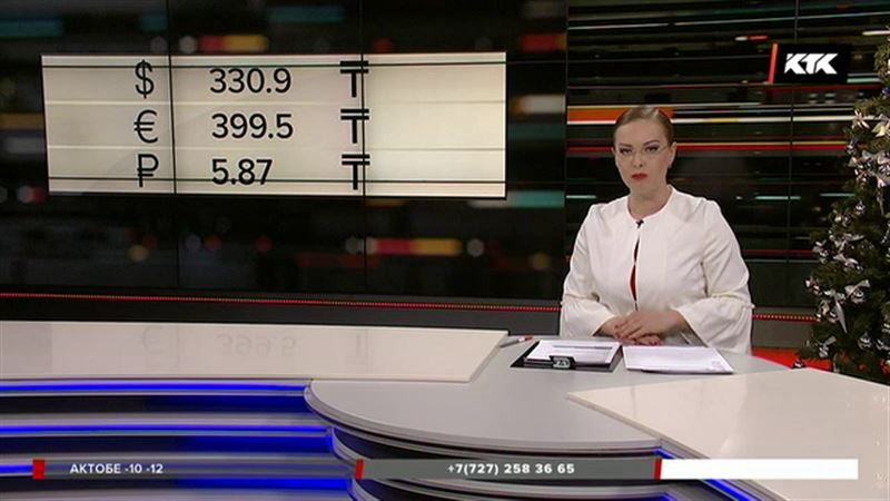Цены на нефть позитивно повлияли на казахстанскую валюту