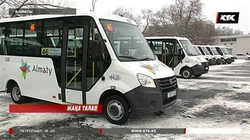 Бұрынғы әкімдердің кезінде Алматыда жүруге тиым салынған шағын автобустар қалада қайтадан қаптай бастады