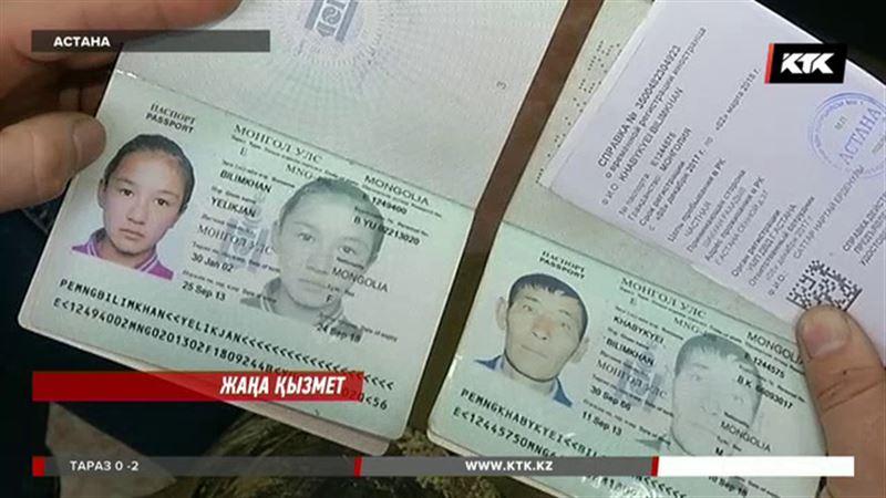 Астанада шетелдіктерге арналған халыққа қызмет көрсету орталығы ашылды