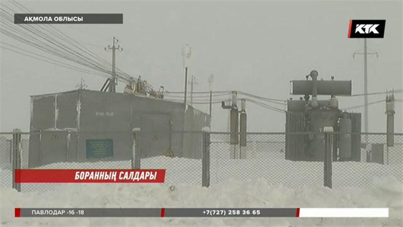 Астанада боранда жұмысқа шыққан  электрик үсіп өлді