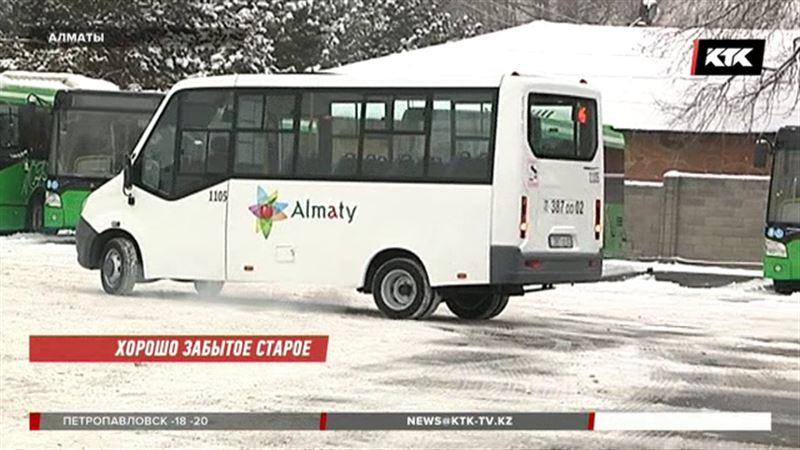 Маршрутки, от которых отказались 10 лет назад, вернулись в Алматы