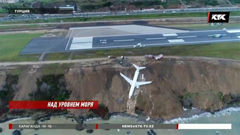В Турции самолёт остановился прямо  на краю обрыва