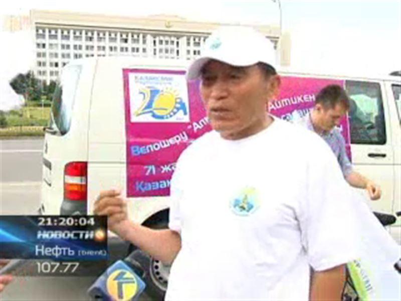 Пенсионер из Китая на празднование Дня столицы приедет на велосипеде