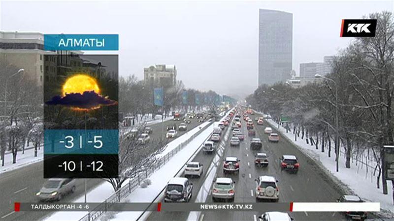 Ближайшие два дня в Алматы будут ясными