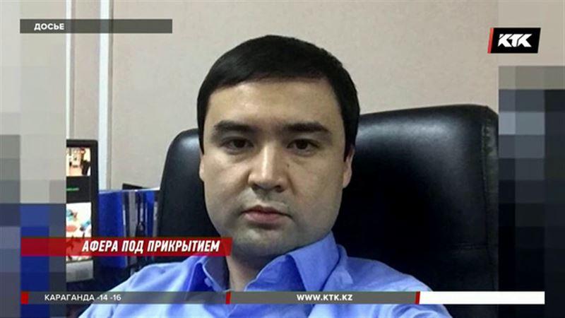 Экс-глава центра занятости Шымкента наживался на малообеспеченных