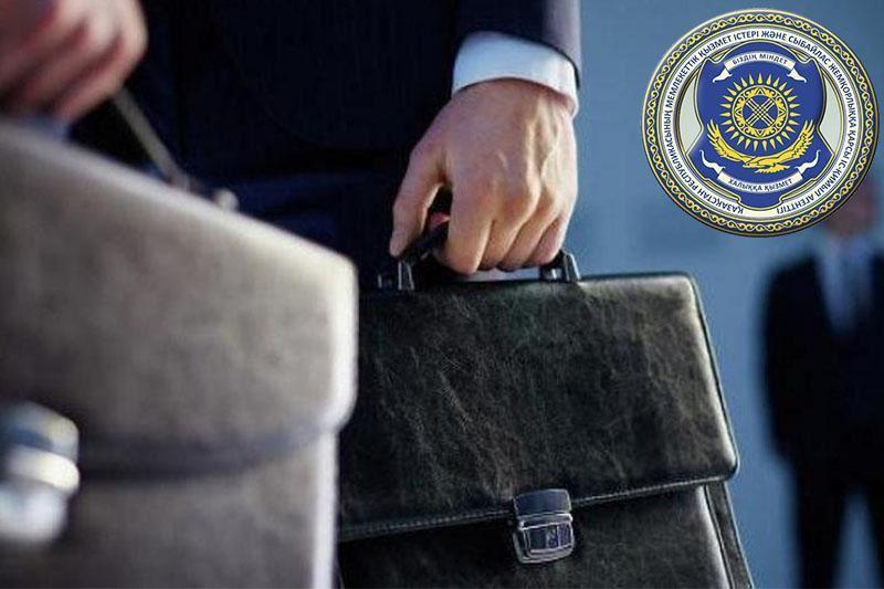 ҚР Ұлттық бюросында кадрлық тағайындаулар болды