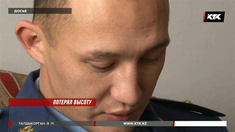 Летчика, который отвел самолет от населенных пунктов, осудили