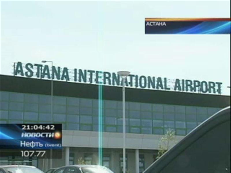 Подданный британской королевы дебоширил в аэропорту Астаны