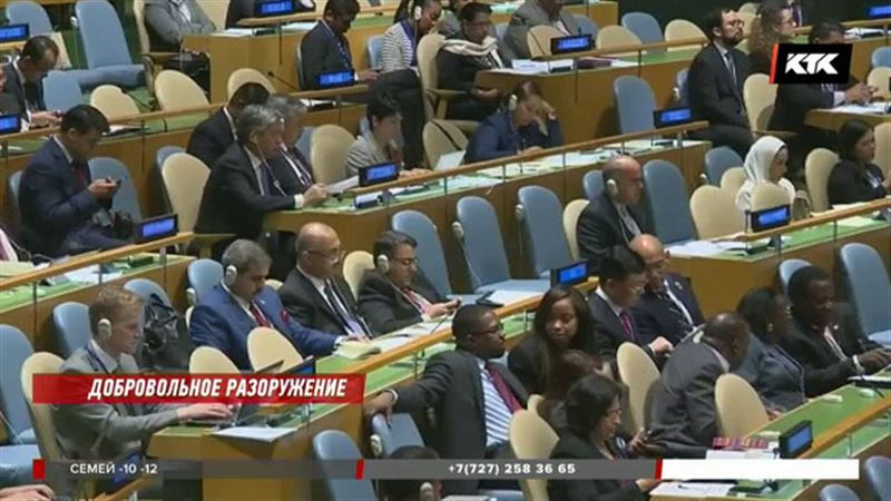 Казахстан присоединяется к Договору о запрещении ядерного оружия