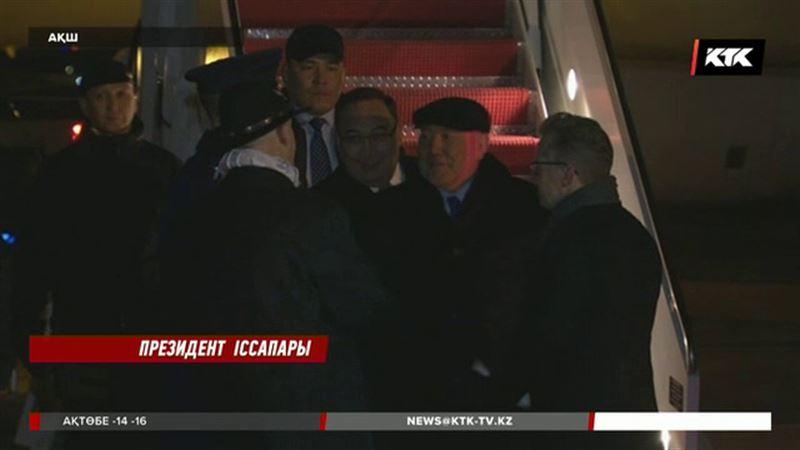 Нұрсұлтан Назарбаевтың АҚШ-қа ресми сапары басталды