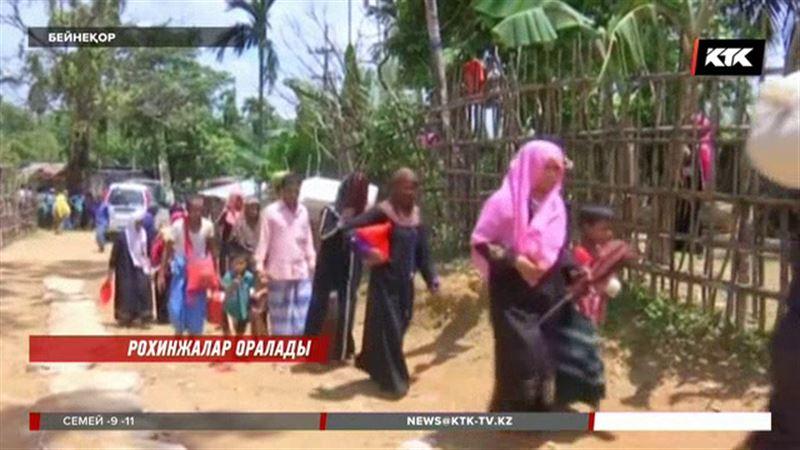 Бангладешке қашқан рохинжалардың Мьянмаға оралуына екі жыл уақыт беріледі