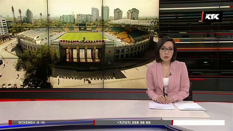 2020 жылы УЕФА Суперкубогі Алматыда өтуі мүмкін