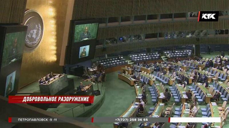 Казахстан подпишет Договор о запрещении ядерного оружия