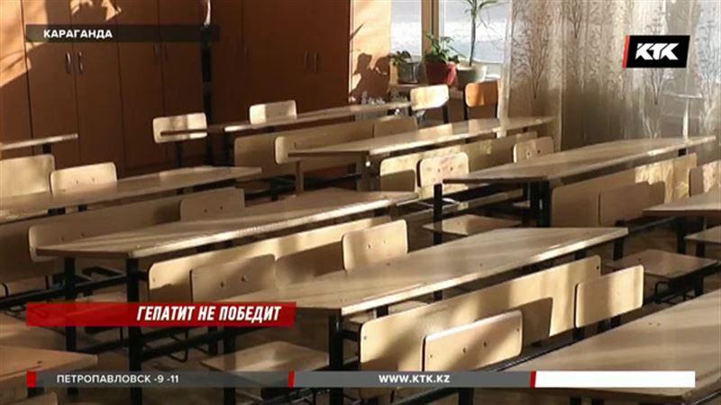 В карагандинской школе выявили гепатит «А»