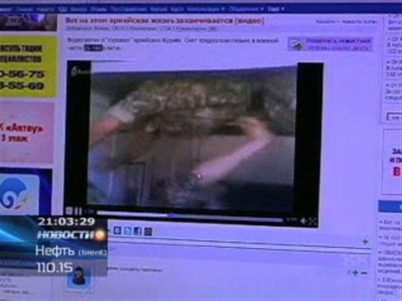 В Актау ролик в Интернете вызвал бурю негодования