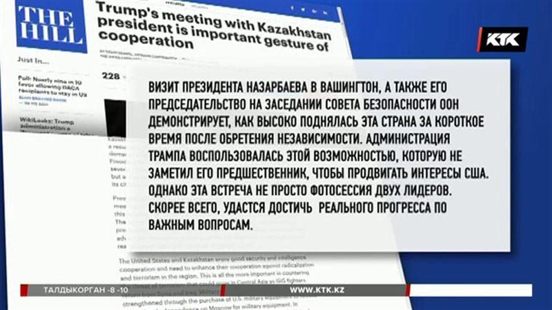 «Казахстан находится в лучшей форме» - иностранные СМИ о визите Назарбаева в США