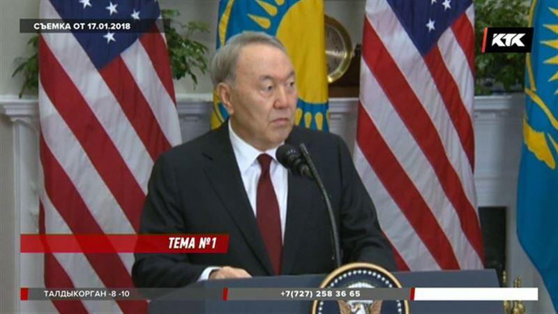 Стало известно, о чем будет говорить Назарбаев в ООН