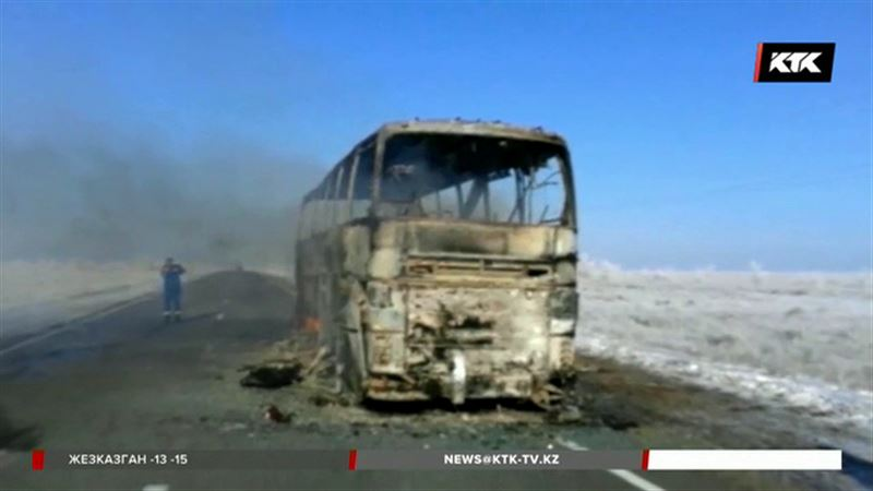 Автобус, в котором сгорели 52 человека, не проходил техосмотр больше двух лет