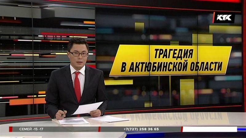 Нурсултан Назарбаев выразил соболезнования в связи с трагедией