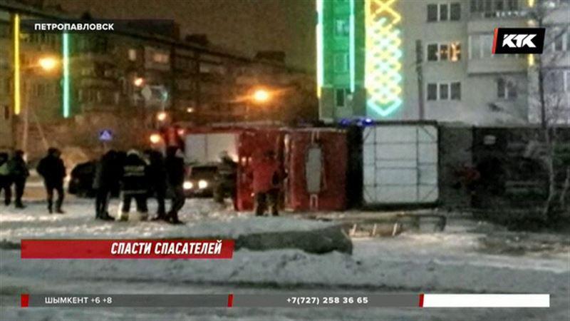 В Петропавловске пожарная машина не доехала до места ЧП