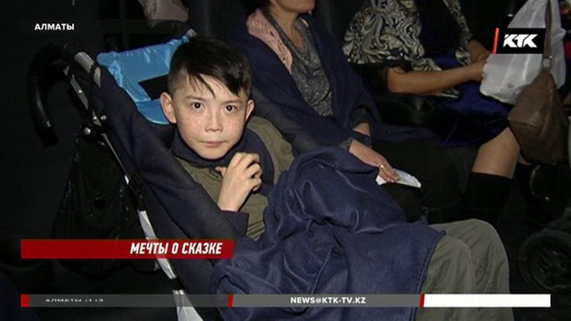 Особенные казахстанские дети вышли на красную дорожку