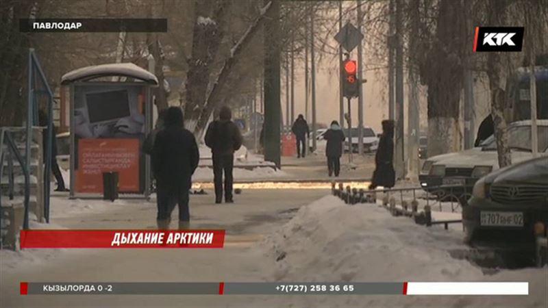 В Павлодаре минус сорок