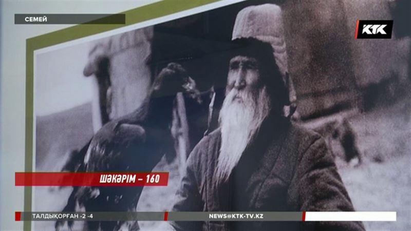 Семейде Шәкәрім Құдайбердіұлының мерейтойы тойланып жатыр