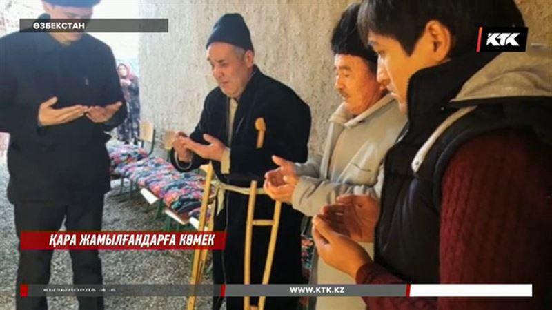 Қазақстанда тірідей жанып кеткен өзбек азаматтарының отбасына көмек көрсетіледі