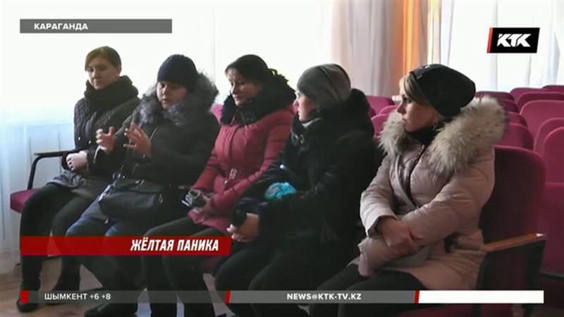 В Караганде родители требуют закрыть школу