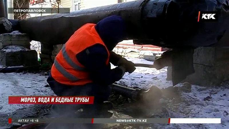 Из-за морозов в Петропавловске из строя вышел водопровод