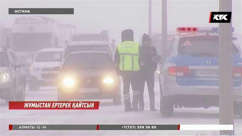 Сағынтаев құтқару қызметтерін тәулік бойы жұмыс істетпек