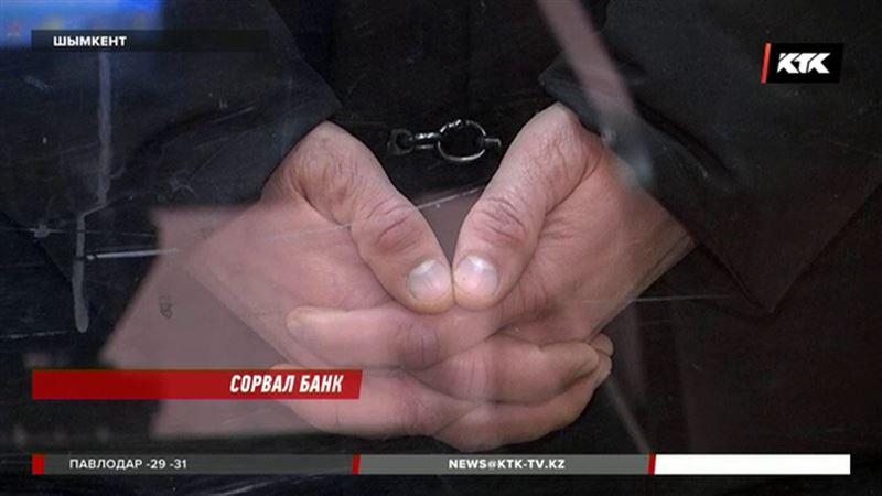 Вор погашал кредит в банке, который ограбил