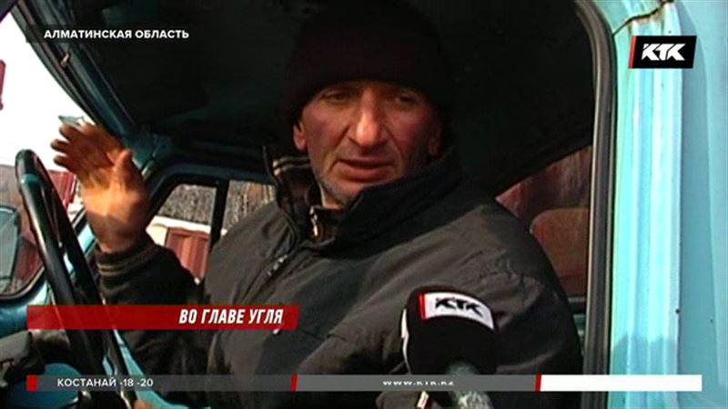 В Алматинской области развернулась схватка за уголь