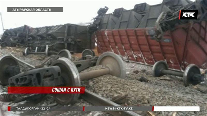 Вагоны  с зерном перевернулись в Атырауской области