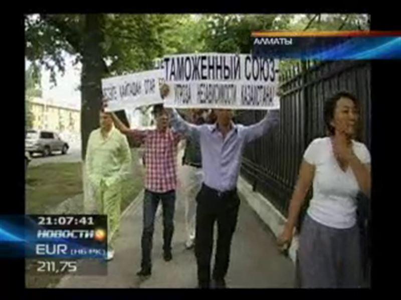 В Алматы митинговали противники Таможенного союза