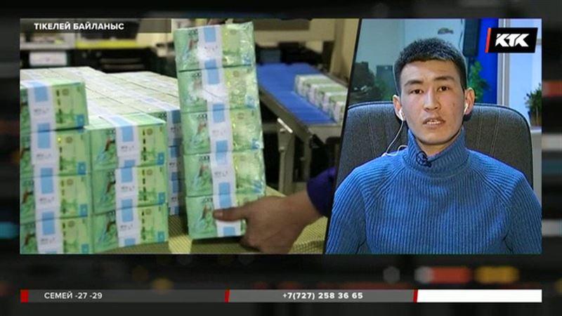 Бүгін қор биржасындағы күндізгі сауда-саттықта Ұлттық ақшамыз долларға қатысты 320-ға дейін нығайды