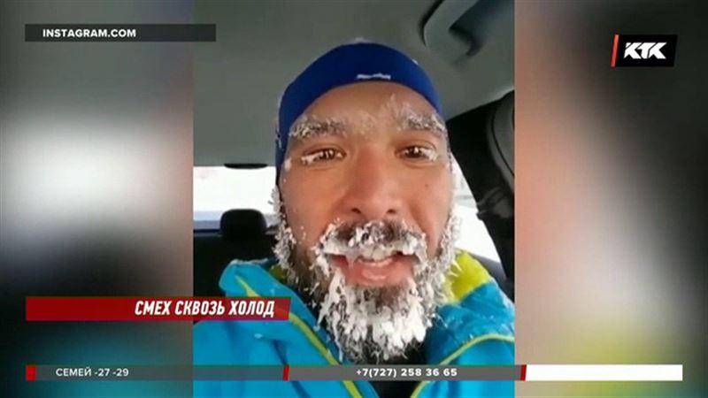 «Крещенские емес, шымкентские!»: юмор помогает казахстанцам пережить лютые морозы