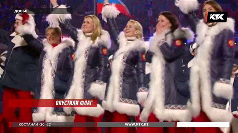 Российского флага не будет даже на трибунах Зимних Олимпийских игр