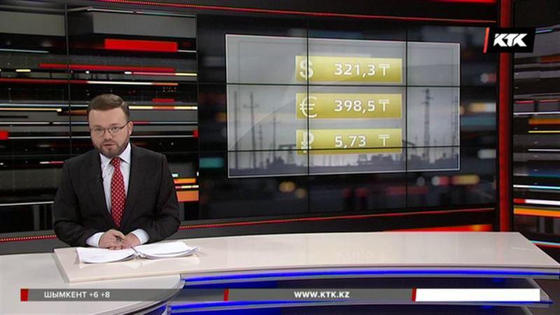 Доллар по 321: тенге продолжает укреплять позиции