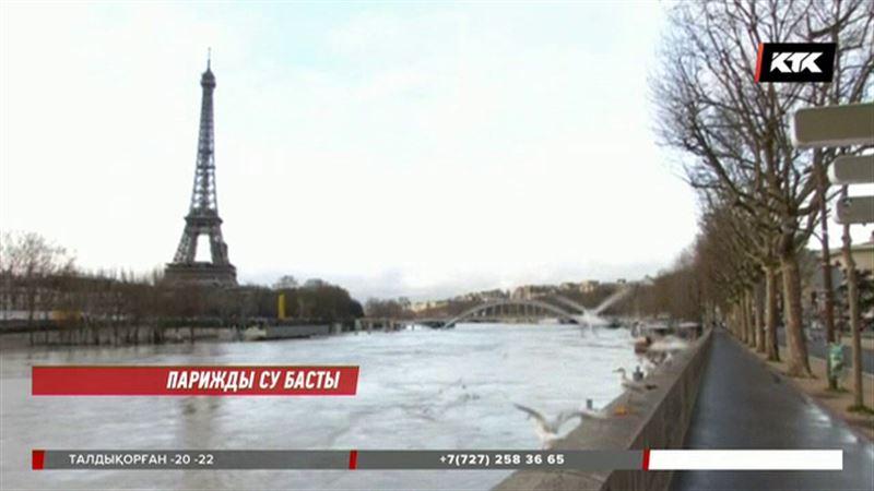 Париж судың астында қалды