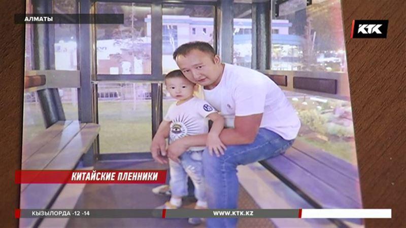 Никто не знает, почему китайские власти арестовали казахстанца