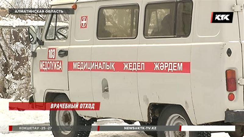 В Алматинской области мужчина истек кровью, не дождавшись скорой