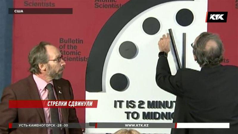 Две минуты до ядерного катаклизма