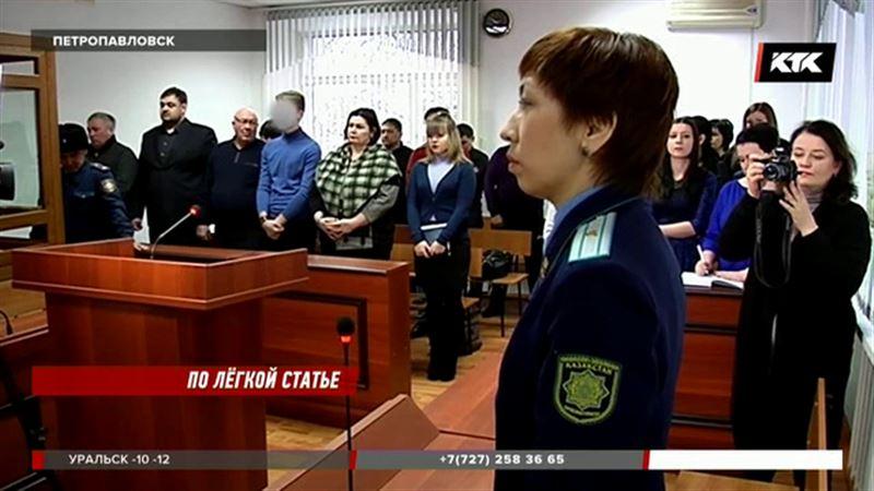 В Петропавловске экс-начальника райотдела полиции отправили в тюрьму
