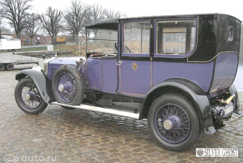 Rolls Royce, которым владел Николай II, продают за 4 миллиона евро