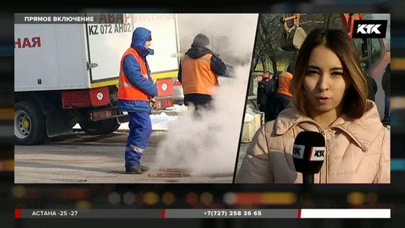 В пик морозов в Алматы лопнула магистральная труба