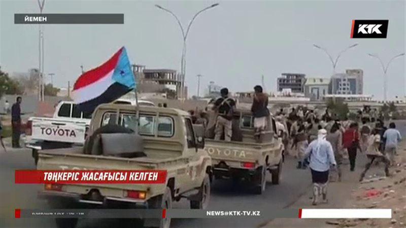 Иеменде тағы бүлік болып жатыр