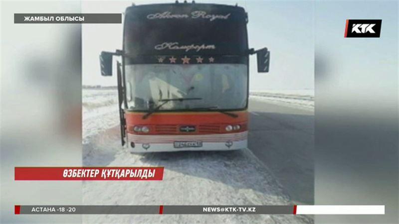 Жамбыл облысында бір автобус өзбек үсіп қала жаздады